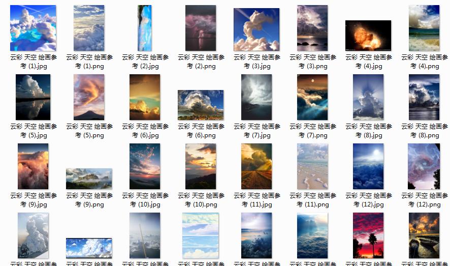 K09134超高清顶级云摄影素材 CG绘参考专用,云彩 天空 绘画参考2012P